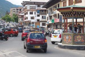 1728x1152_Bhutan-Stadt