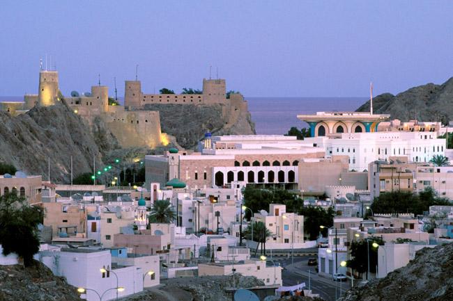 Reisevortrag Oman